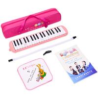 演奏级课堂学生用 37键口风琴32键儿童初学者入门