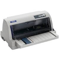 爱普生epson LQ-735KII针式打印机发票*快递单连打票据超735K 82列经典型平推票据打印机增强版