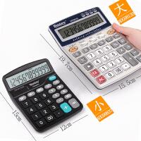 太阳能计算器12位数小号语音水晶大按键计算机财务专用记算器