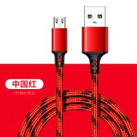 数据线安卓通用快充红米note4速冲小米4手机加长3s充电器 红黑色 安卓