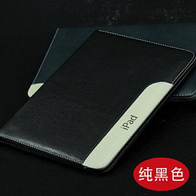 9.7英寸2018新ipad平板电脑WLAN版MPGT2CH/A保护套Air2升级版真皮 9.7寸 新款ipad--纯黑色+带高清膜