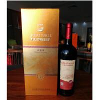 长城海岸赤霞珠干红葡萄酒