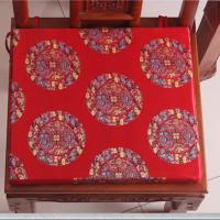 实木椅子垫海棉垫沙发坐垫厚防滑餐椅垫圈茶椅飘窗垫中式定做 红色 红色五龙团