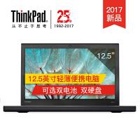 联想ThinkPad X270(20K6A00CCD)12.5英寸轻薄笔记本电脑(i3-6006U 4G 1TB Win10 3+3便携双电池)