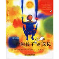 第4版 彼得史密斯 海伦考伊著 教育心理学 儿童发展心里教育图书籍儿童心智力发展成长教科书 亲子读物家庭教育