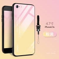 苹果6s手机壳渐变玻璃7plus手机套硅胶边6plus全包防摔8plus手机女款iphone8保护套