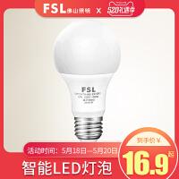 佛山照明智能LED灯泡 天猫精灵语音控制调光E27螺口5W7瓦球泡超亮
