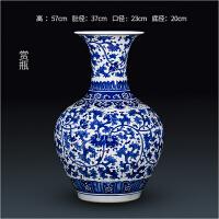 景德镇陶瓷花瓶中式仿古手绘青花瓷缠枝莲客厅家居玄关博古架摆件