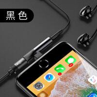 苹果7耳机转接头iphone7转接线8plus充电听歌XS二合一转换XS max分线器快充