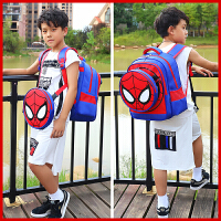 儿童拉杆书包小学生男6-12周岁男孩1-6年级爬楼可拆背包