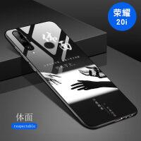 华为荣耀20i手机壳华为10i钢化玻璃手机套镜面个性定制软套壳男女