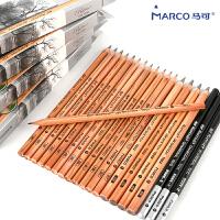 马可铅笔素描套装2h4b初学者2B6b8b画画笔hb2比马克素描笔套装5b美术用品画画套装专业学生用绘画工具