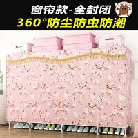 超大号2.8米家用布艺衣柜全钢架简易布衣柜加厚钢管加粗加固双人