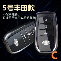 改装一键启动通用远程遥控启动汽车防盗器无钥匙进入密码锁SN9950