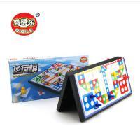 奇棋乐磁性飞行棋 跳棋磁石折叠游戏棋儿童玩具
