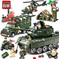积木玩具拼装军事坦克飞机系列男孩子模型儿童6岁10