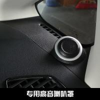 18新飞度汽车喇叭音响改装 GK5改装音响车载高音中音喇叭无损安装
