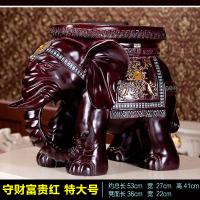 大象换鞋凳欧式穿鞋凳子客厅大厅吉祥摆件乔迁高升礼品装饰工艺品