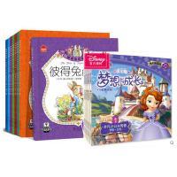 彼得兔的故事绘本注音版全集8册+小公主苏菲亚梦想与成长故事系列1非凡小公主传奇 全6册 儿童故事书6-8岁 童话 儿童