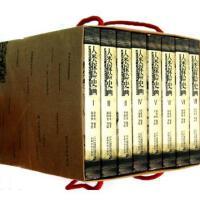 人类探险史画(共8册) 孙世奇 正版书籍
