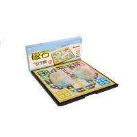 飞行棋磁性小号儿童小学生大号家庭子生日礼物飞机游戏棋 大号家庭款+2骰子+16颗备子 有收纳盒