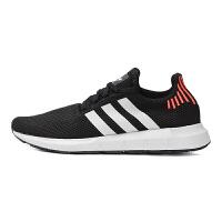 Adidas阿迪达斯 男鞋 三叶草运动轻便耐磨休闲鞋 B37730
