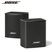 BOSE VIRTUALLY INVISIBLE 300蓝牙无线环绕声扬声器家庭影院音箱