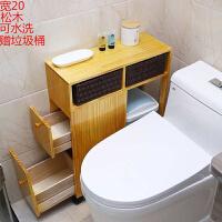 【优选】卫生间收纳柜厕所移动抽纸柜浴室储物柜缝隙窄柜落地马桶边柜防水 浅黄色 C款宽20 1个