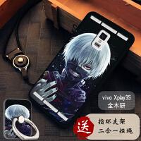 vivoxplay3s手机壳 xplay3s保护套硅胶步步高x520l软外壳男女潮款