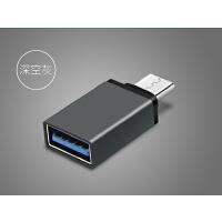 OTG转接头Type-C转USB小米note3数据线v8荣耀9手机U盘V10转换器P9接口vivon 其他