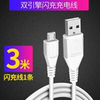 vivo充电器数据线Xplay6 Xpaly5A XPLAY5S 2A快充直充BK0724 闪充数据线【3米】 viv