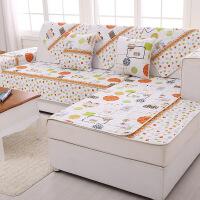 木儿家居 新品上市双面可用 防尘沙发垫 心梦缘双面沙发垫