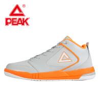 Peak/匹克  男款耐磨防滑缓震包裹专业篮球鞋E43331A