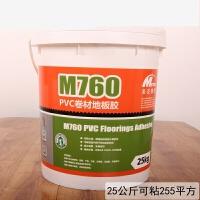粘胶pvc卷材塑胶家用胶胶无味的地板革地毯胶水