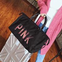 短途pink旅行包女手提亮片韩版大容量鞋位轻便旅行袋防水健身包潮