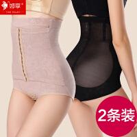 夏季薄款高腰收腹裤塑身裤产后提臀收胃衣翘臀塑形内裤头女
