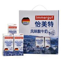 怡美特Immergut风味酸牛奶200ml*12(德国进口)