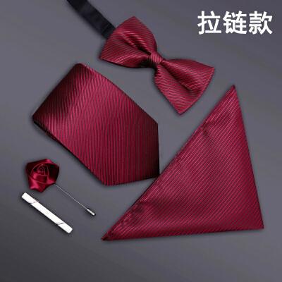 男士正装领带结婚新郎礼服领结方巾酒红色时尚领结套装