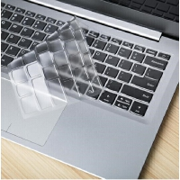 Lenovo/ IdeaPad 120S-14英寸笔记本电脑键盘屏幕保护膜套装 高透TPU 买1送1