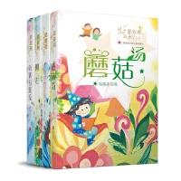 """""""满天星""""书系(套装共4册)"""