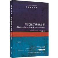 牛津通识读本:拉丁美洲文学(中英双语)