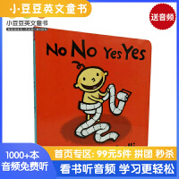 进口原版 No No Yes Yes! 可以与不可以 培养宝宝行为习惯 纸板书【2~5岁】