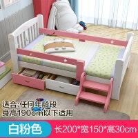 实木儿童床带护栏女孩公主床男孩组合床单人床宝宝床加宽拼接床a109 其他
