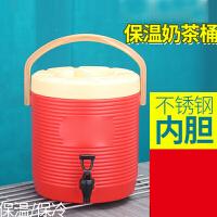 大容量奶茶桶饮料豆浆店不锈钢保温桶米饭热水龙头汤桶开水桶