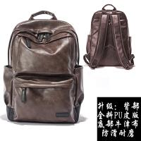 男包韩版潮包PU皮男士双肩包男背包学生书包电脑包休闲运动旅行包