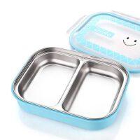304不锈钢保温饭盒便当盒分格多格学生儿童韩式餐盘
