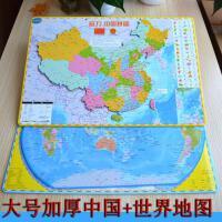 ?磁性世界地图拼图地形图小学生儿童立体幼儿挂图全新版?