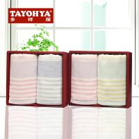 TAYOHYA多样屋 清馨条纹面巾礼盒2条装