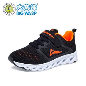 大黄蜂童鞋 2018秋季新款男童运动鞋 大童网面透气学生男孩跑步鞋