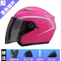 DFG双镜片头盔男摩托车女电动车头盔四季夏冬季保暖半覆式安全帽 均码